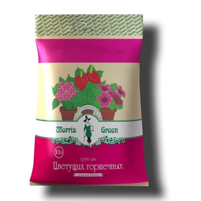 Почвогрунт торфяной «Morris Green» для цветущих горшечных культур 13/65 л.