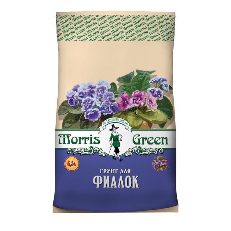Почвогрунт торфяной «Morris Green» для фиалок 6,5 л.