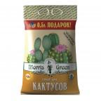 Почвогрунт торфяной «Morris Green» для кактусов и суккулентов 6,5 л.