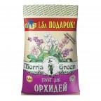 Почвогрунт торфяной «Morris Green» для орхидей 6,5 л.