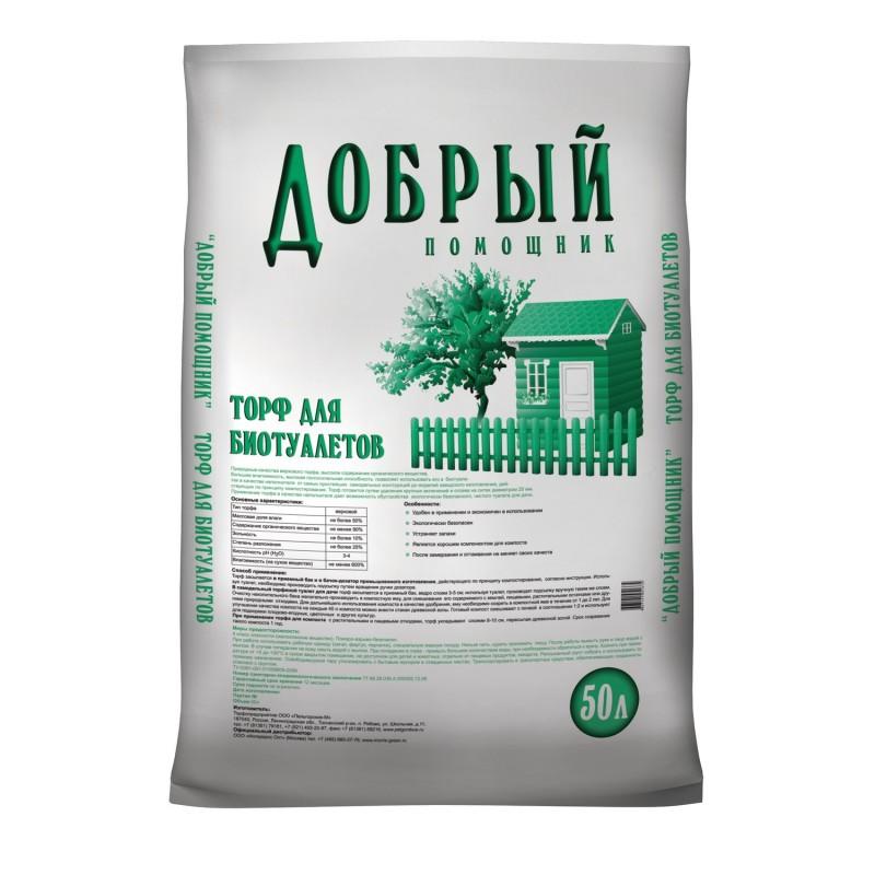 Почвогрунт для биотуалетов «Добрый помощник» 50 л