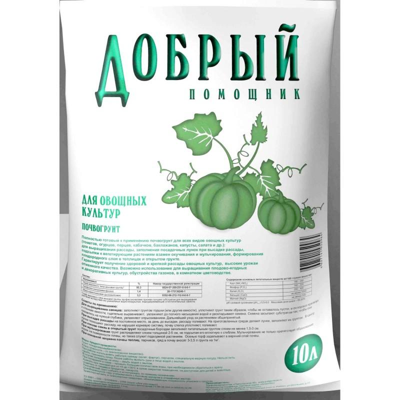 Почвогрунт для овощных культур «Добрый помощник» 20 л
