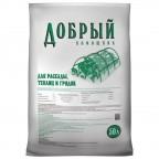 Почвогрунт торфяной для рассады «Добрый помощник» 50 л